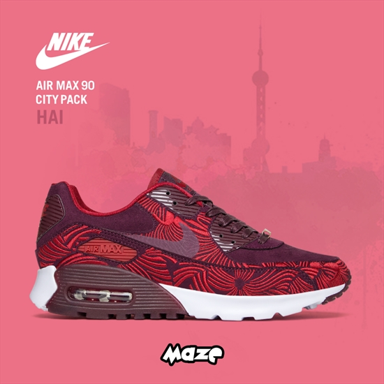 Nike Air Max 90 Ultra LOTC QS
