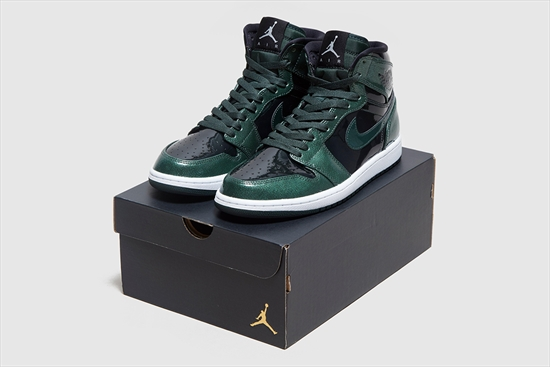 c90bac385 Nike Air Jordan 1 Retro High Verde 01 12 2016